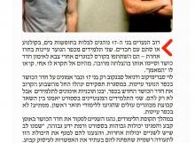 kosher_1