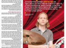 lev_drum_1