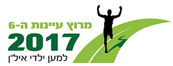 ayanot_race_logo6